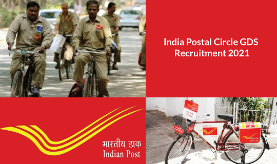 India Post GDS Recruitment 2021: Last Date Extended