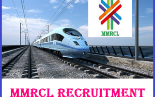 MMRC Recruitment 2021 Apply Online | 02 Manager Vacancies