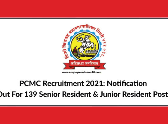 PCMC Recruitment 2021: Notification Out For 139 Senior Resident & Junior Resident Posts