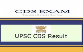 UPSC CDS-I Final Result 2021 Declared: Download Result