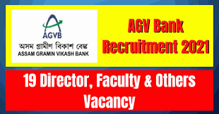 AGVB Recruitment 2021 Apply 19 Faculty, Office Assistant, Attendant, Director Vacancies