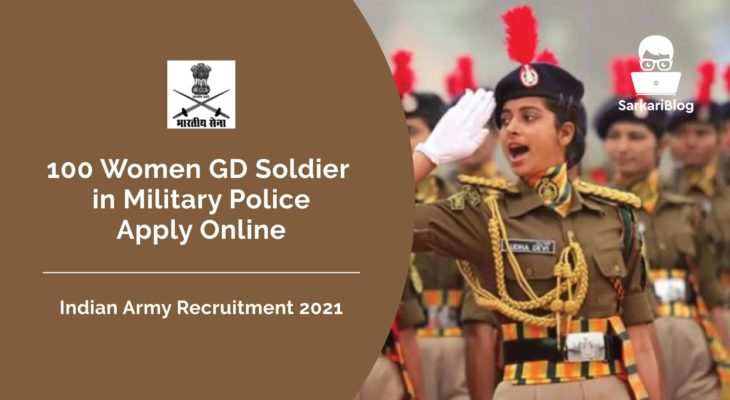 Indian Army Recruitment 2021, 100 Women GD Soldier in Military Police, Apply Online @www.joinindianarmy.nic.in