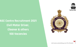 ASC Centre Recruitment 2021 | Posts: Civil Motor Driver, Cleaner and others, 100 Vacancies