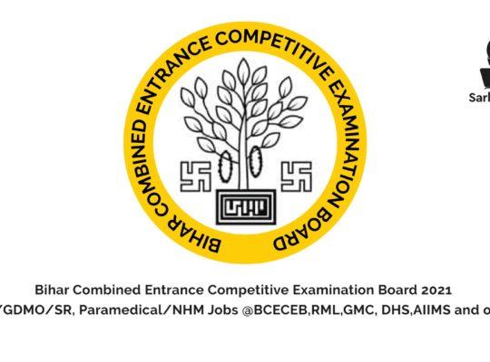 Bihar Combined Entrance Competitive Examination Board 2021