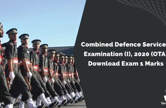 CDS Examination (I), 2020 (OTA)Download Roll No Wise Exam Marks