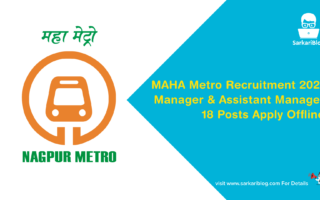 MAHA Metro Recruitment 2021 – Manager & Assistant Manager, 18 Posts Apply Offline