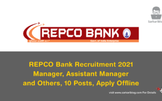 REPCO Bank Recruitment 2021 – Manager, Assistant Manager and Other, 10 Posts, Apply Offline