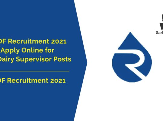 RCDF Recruitment 2021, 503 Posts, Reopen Online Application