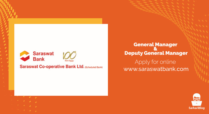Saraswat Bank Job Openings 2021 for Manager Posts – Apply for online www.saraswatbank.com