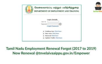 TnVelaiVaaippu Employment Exchange Renewal 2021| Forgot Renewal? @tnvelaivaaippu.gov.in/Empower