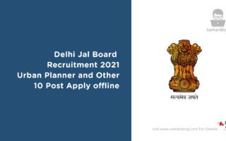 Delhi Jal Board Recruitment 2021 – Urban Planner and Other, 10 Post, Apply offline