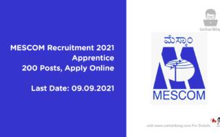 MESCOM Recruitment 2021, Apprentice, 200 Posts, Apply Online