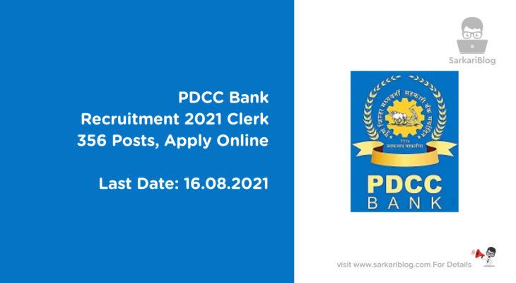 PDCC Bank Recruitment 2021-Clerk, 356 Posts, Apply Online