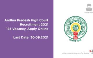 Andhra Pradesh High Court Recruitment 2021, 174 Vacancy, Apply Online