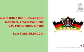 Assam Rifles Recruitment 2021, Technical, Tradesman Rally, 1230 Posts, Apply Online