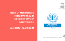 Bank Of Maharashtra Recruitment 2021 Specialist Officer Apply Online