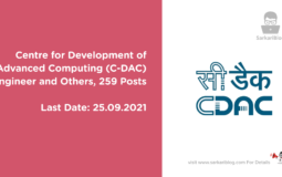 Centre for Development of Advanced Computing (C-DAC), Engineer and Others, 259 Posts