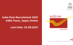India Post Recruitment 2021, 4264 Posts, Apply Online