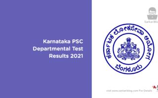 Karnataka PSC Departmental Test Results 2021