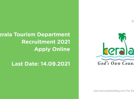 Kerala Tourism Department Recruitment 2021 Apply Online