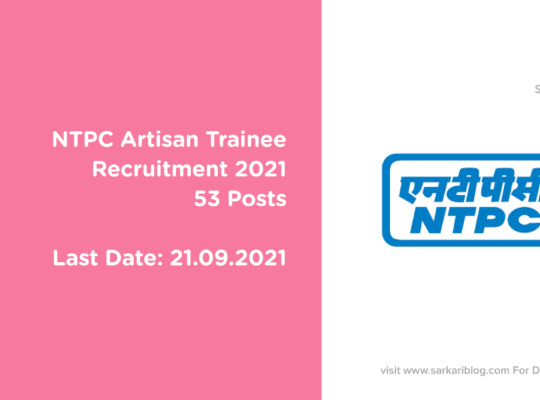 NTPC Artisan Trainee recruitment 2021, 53 Posts, Apply Offline