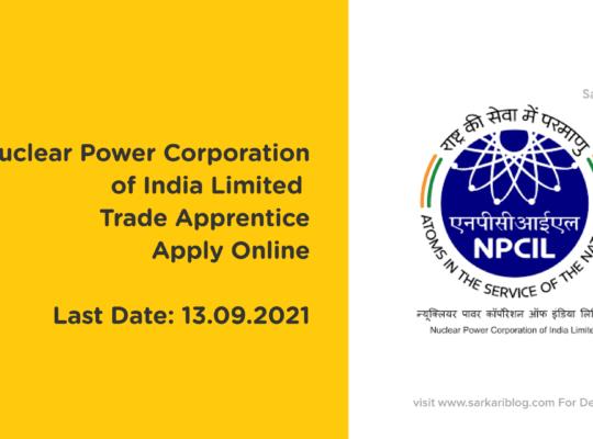 NPCIL, Trade Apprentice Apply Online