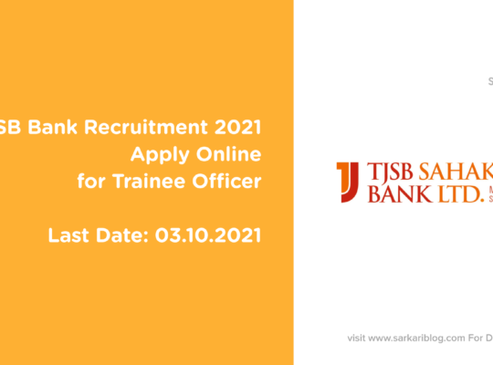 TJSB Bank Recruitment 2021 – Apply Online for Trainee Officer @ tjsbbank.co.in