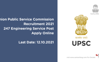 Union Public Service Commission Recruitment 2021, 247 Engineering Service Post, Apply Online