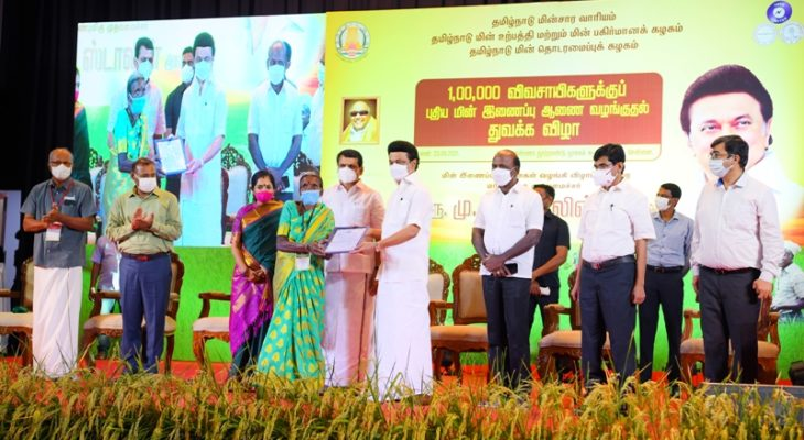 Chief Minister inaugurated the scheme of providing one lakh new Agriculture Service connection to the farmers in the function of TANGEDCO held at Anna Centenary Library Conference Hall