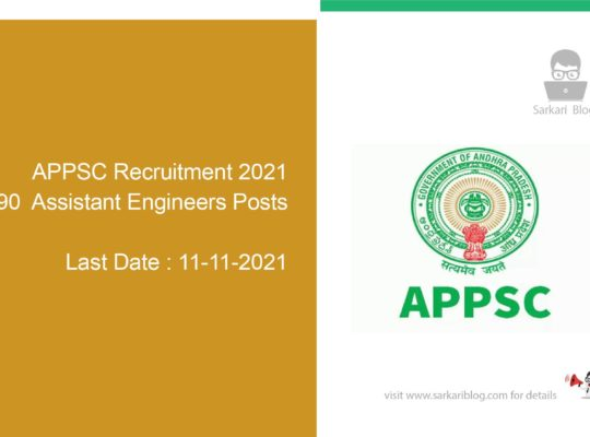 APPSC Recruitment 2021, 190  Assistant Engineers Posts