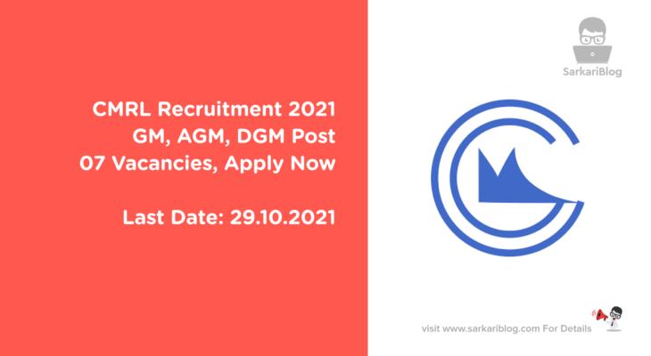 CMRL Recruitment 2021, GM, AGM, DGM Post, 07 Vacancies, Apply Now