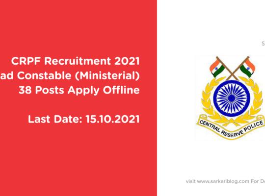 CRPF Recruitment 2021, Head Constable (Ministerial), 38 Posts Apply Offline