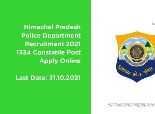 Himachal Pradesh Police Department Recruitment 2021, 1334 Constable Post, Apply Online