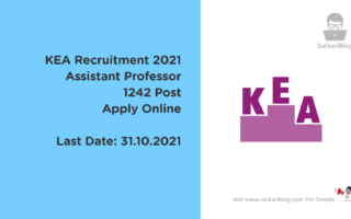KEA Recruitment 2021, Assistant Professor 1242 Post Apply Online