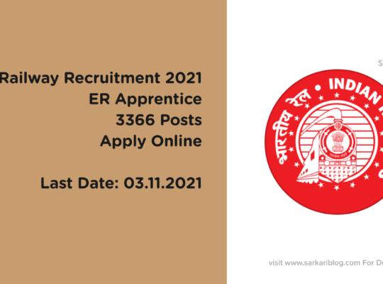 Railway Recruitment 2021, ER Apprentice, 3366 Posts, Apply Online