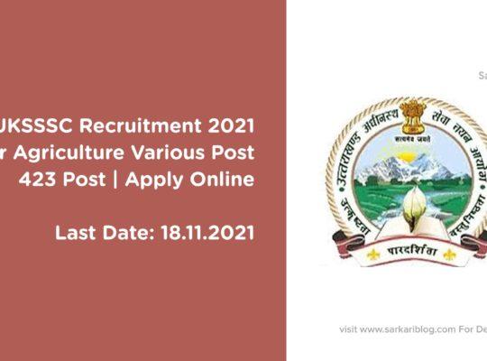 UKSSSC Recruitment 2021 for Agriculture Various Post   423 Post   Apply Online   Last Date 18 November 2021