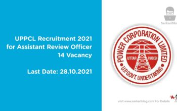 UPPCL Recruitment 2021 for Assistant Review Officer | 14 Vacancy | Apply Online | Last Date 28 October 2021