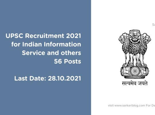 UPSC Recruitment 2021 for Indian Information Service and others | 56 Posts | Apply Online