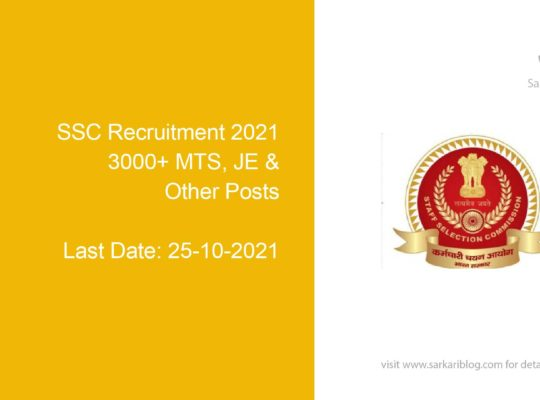 SSC Recruitment 2021, 3000+ MTS, JE Other Posts