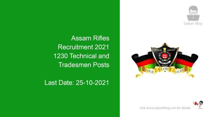 Assam Rifles Recruitment 2021, 1230 Technical and Tradesmen Posts