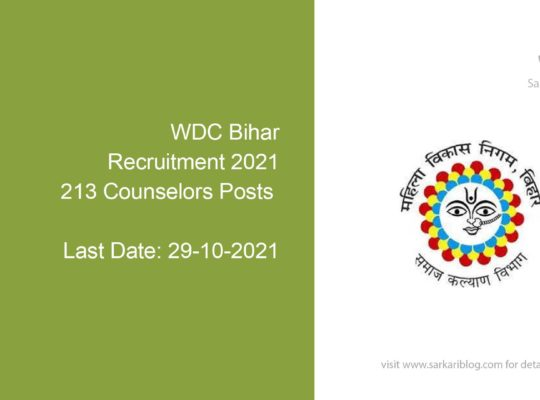 WDC Bihar Recruitment 2021, 213 Counselors Posts