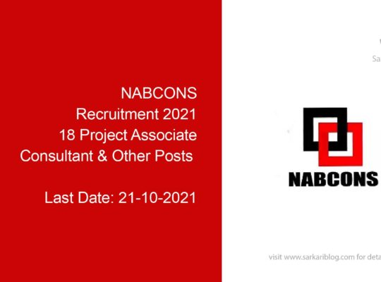 NABCONS Recruitment 2021, 18 Project Associate, Consultant & Other Posts