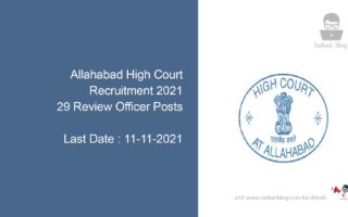 Allahabad High Court Recruitment 2021, 29 Review Officer Posts