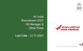 Air India Recruitment 2021, 06 Manager & Other Posts
