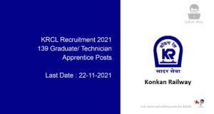 KRCL Recruitment 2021, 139 Graduate/ Technician Apprentice Posts