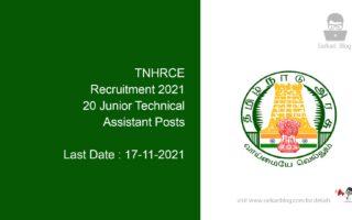 TNHRCE Recruitment 2021, 20 Junior Technical Assistant Posts