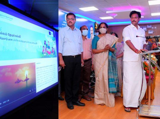 Illam Thedi Kalvi Scheme (School Education Department Tamil Nadu)